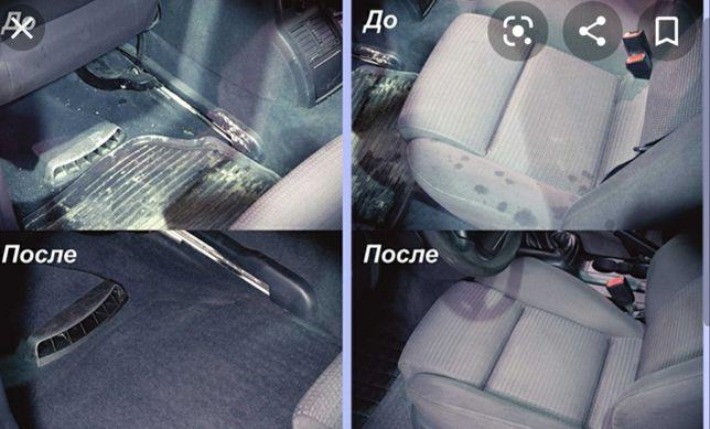Хим.чистка вашего авто