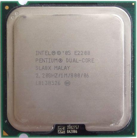 Intel Dual Core E2200, 2.20GHz ядер: 2/2T, LGA775, oem, 5-штук б/у. Ц