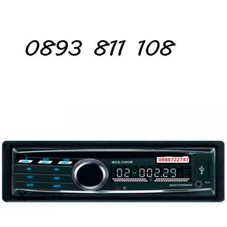 Мултмедия DVD, CD, MP3, SD, USB - плеър PIONEER DEH-730 за кола