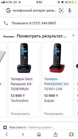 Продам радиотелфон