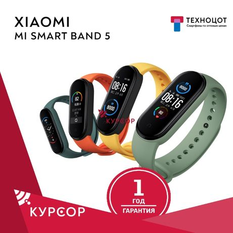 "КУРСОР Xiaomi Mi Band 5 , Фитнес-трекер ,(Бутик №20, ТРЦ ""Семейный"")"