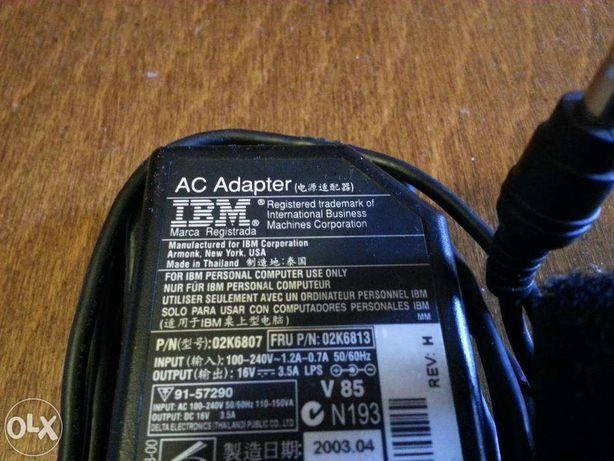 Alimentator laptop IBM 16V/3,5A