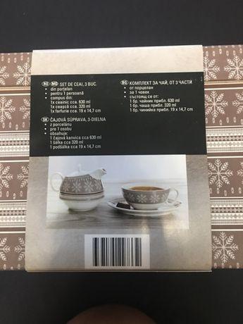 Комплект за чай, от 3 части