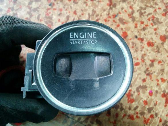 Гълтач Ключ VW Passat 6, 7, CC, B6, B7 START/STOP Engine