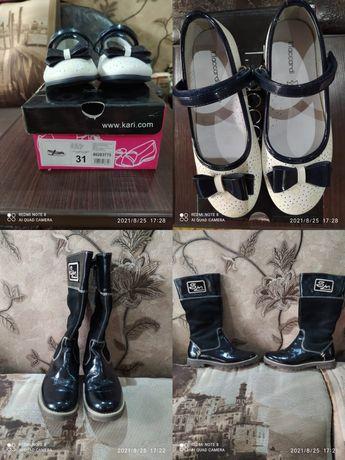Срочно продам обувь