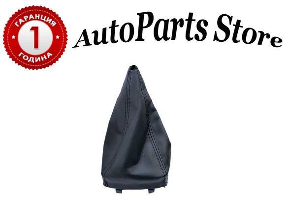 Маншон за скоростен лост за Ford Mondeo MK4