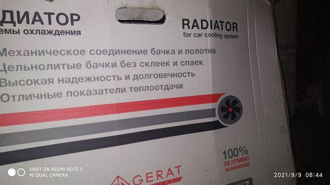 Радиатор на блюберд