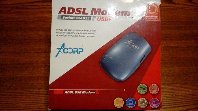 Продам модем проводной Adsl modem