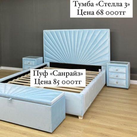 Мягкие кровати в ассортименте