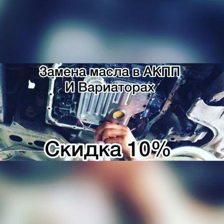 Замена масла бесплатно Алматы