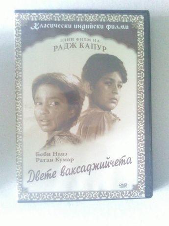 индийски филми