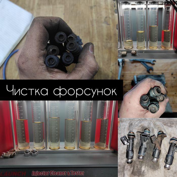 Диагностика и чистка бензиновых форсунок Павлодар - изображение 1