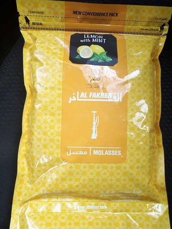 Aroma Narghilea AlFakher Lichidare Stoc