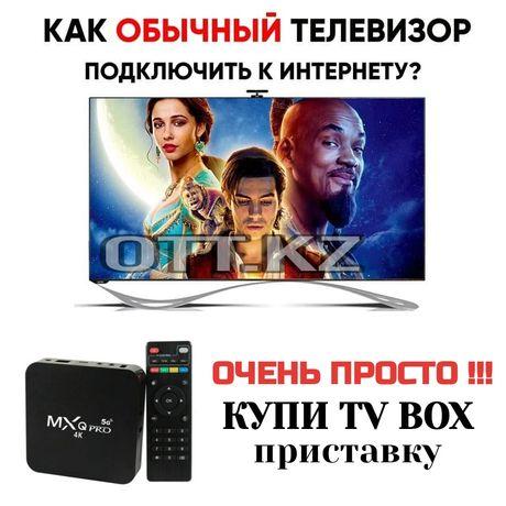 Смарт тв бокс, Tv box приставки. Превратят телевизор в Smart TV